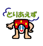 キモパンツァー(個別スタンプ:05)
