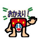 キモパンツァー(個別スタンプ:07)