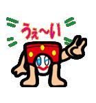 キモパンツァー(個別スタンプ:08)