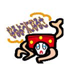 キモパンツァー(個別スタンプ:20)