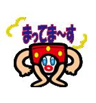 キモパンツァー(個別スタンプ:21)