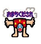 キモパンツァー(個別スタンプ:26)