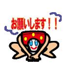 キモパンツァー(個別スタンプ:32)
