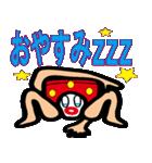 キモパンツァー(個別スタンプ:35)