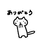 Ato's モノクロねこさん【ato10396】(個別スタンプ:1)