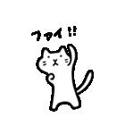 Ato's モノクロねこさん【ato10396】(個別スタンプ:3)