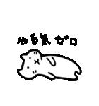 Ato's モノクロねこさん【ato10396】(個別スタンプ:5)
