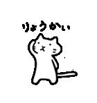 Ato's モノクロねこさん【ato10396】(個別スタンプ:7)