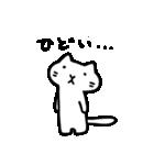 Ato's モノクロねこさん【ato10396】(個別スタンプ:8)