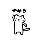 Ato's モノクロねこさん【ato10396】(個別スタンプ:11)