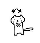 Ato's モノクロねこさん【ato10396】(個別スタンプ:12)