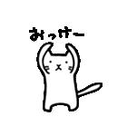 Ato's モノクロねこさん【ato10396】(個別スタンプ:13)