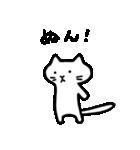 Ato's モノクロねこさん【ato10396】(個別スタンプ:14)