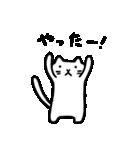 Ato's モノクロねこさん【ato10396】(個別スタンプ:17)