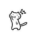 Ato's モノクロねこさん【ato10396】(個別スタンプ:18)