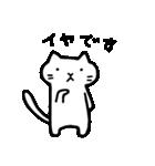 Ato's モノクロねこさん【ato10396】(個別スタンプ:19)