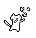 Ato's モノクロねこさん【ato10396】(個別スタンプ:21)