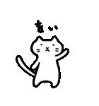 Ato's モノクロねこさん【ato10396】(個別スタンプ:22)