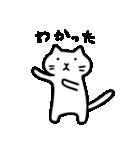 Ato's モノクロねこさん【ato10396】(個別スタンプ:24)