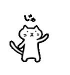 Ato's モノクロねこさん【ato10396】(個別スタンプ:25)