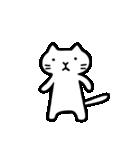 Ato's モノクロねこさん【ato10396】(個別スタンプ:27)