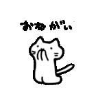 Ato's モノクロねこさん【ato10396】(個別スタンプ:32)