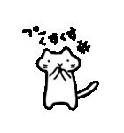 Ato's モノクロねこさん【ato10396】(個別スタンプ:33)