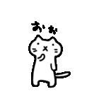 Ato's モノクロねこさん【ato10396】(個別スタンプ:36)