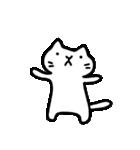 Ato's モノクロねこさん【ato10396】(個別スタンプ:37)