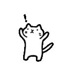 Ato's モノクロねこさん【ato10396】(個別スタンプ:38)