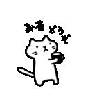 Ato's モノクロねこさん【ato10396】(個別スタンプ:39)