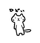 Ato's モノクロねこさん【ato10396】(個別スタンプ:40)