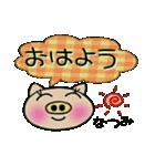 ちょ~便利![なつみ]のスタンプ!(個別スタンプ:01)