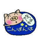 ちょ~便利![なつみ]のスタンプ!(個別スタンプ:03)
