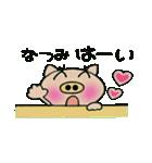 ちょ~便利![なつみ]のスタンプ!(個別スタンプ:12)