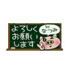 ちょ~便利![なつみ]のスタンプ!(個別スタンプ:13)