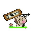 ちょ~便利![なつみ]のスタンプ!(個別スタンプ:17)