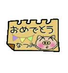 ちょ~便利![なつみ]のスタンプ!(個別スタンプ:22)
