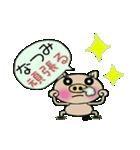 ちょ~便利![なつみ]のスタンプ!(個別スタンプ:24)
