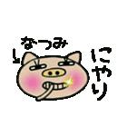 ちょ~便利![なつみ]のスタンプ!(個別スタンプ:27)