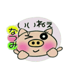 ちょ~便利![なつみ]のスタンプ!(個別スタンプ:29)