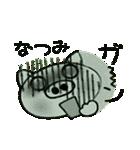 ちょ~便利![なつみ]のスタンプ!(個別スタンプ:33)