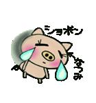 ちょ~便利![なつみ]のスタンプ!(個別スタンプ:34)