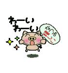 ちょ~便利![なつみ]のスタンプ!(個別スタンプ:35)