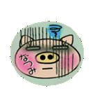 ちょ~便利![なつみ]のスタンプ!(個別スタンプ:36)
