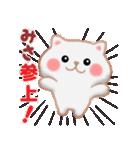 【みさ】さんが使う☆名前スタンプ(個別スタンプ:01)