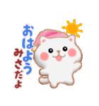 【みさ】さんが使う☆名前スタンプ(個別スタンプ:02)