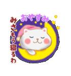 【みさ】さんが使う☆名前スタンプ(個別スタンプ:03)
