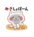 【みさ】さんが使う☆名前スタンプ(個別スタンプ:15)