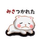 【みさ】さんが使う☆名前スタンプ(個別スタンプ:31)